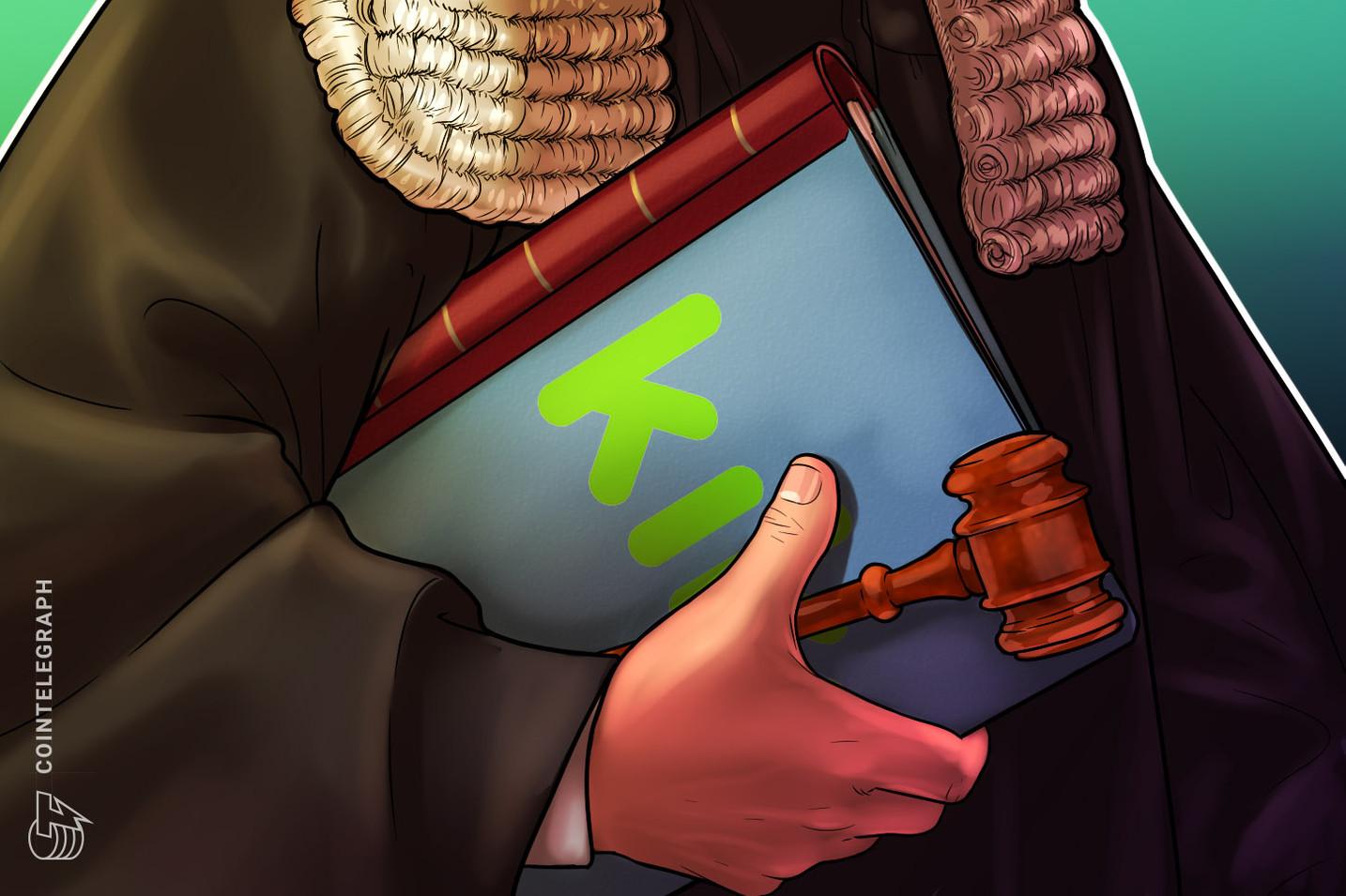 チャットアプリKik、米SECとの裁判で略式判決要請 | 仮想通貨を巡る有価証券論争