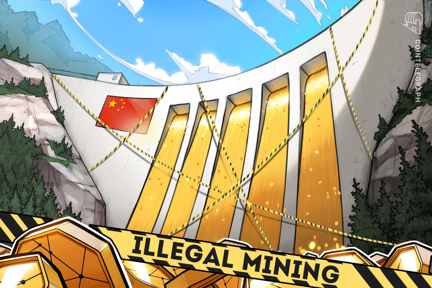中国の「ビットコインマイニング都市」四川省で、仮想通貨の違法採掘を調査へ