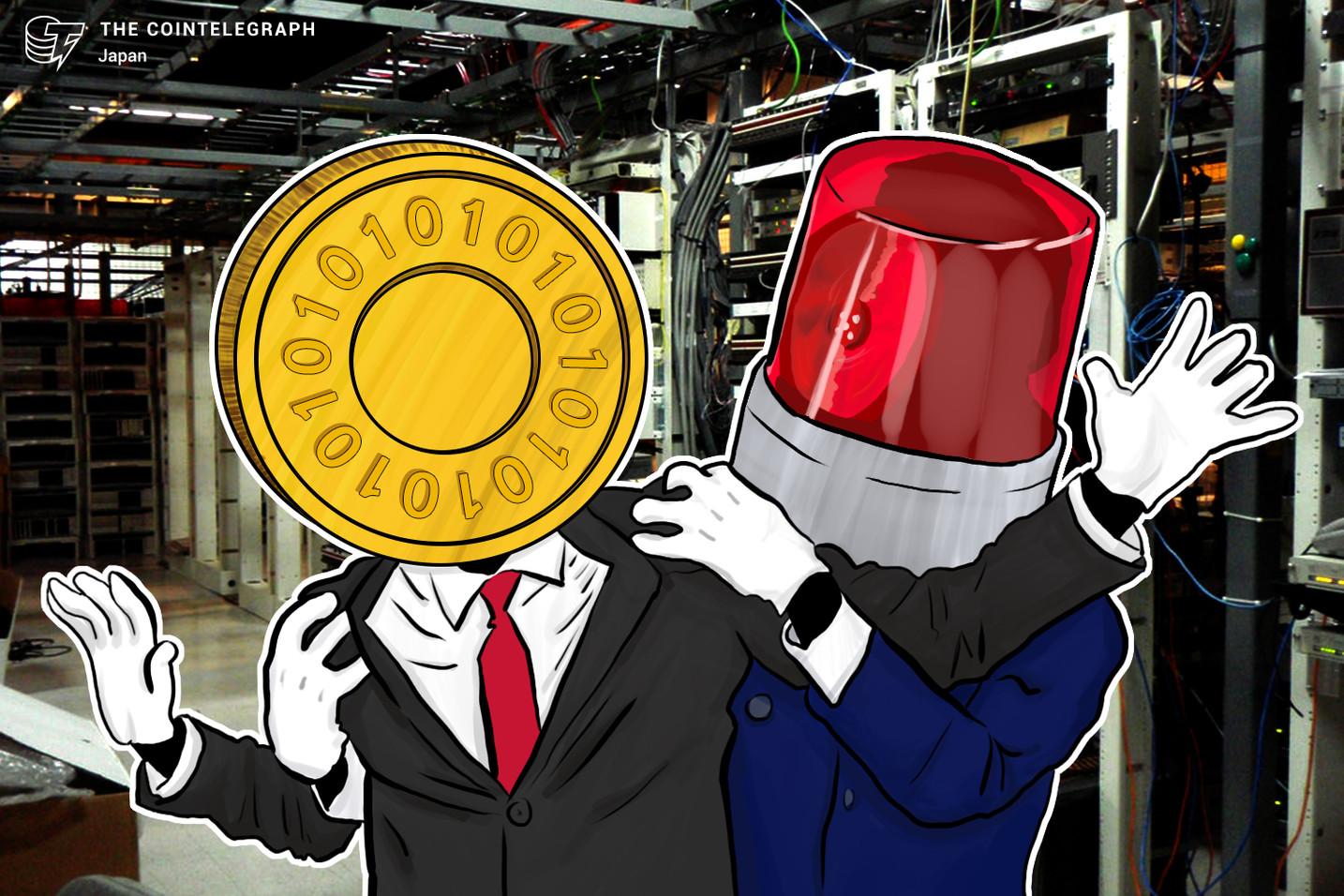 仮想通貨交換業者に新たな行政処分、10社目