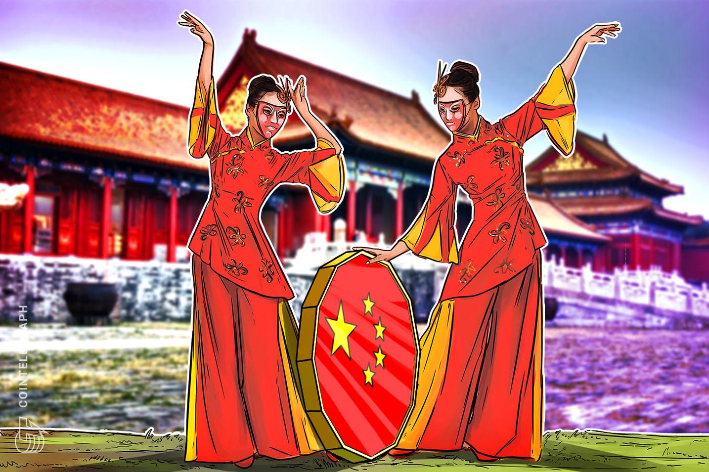 中国人民銀行のデジタル通貨、「銀行口座は必要なし」=仮想通貨取引所バイナンスのレポート
