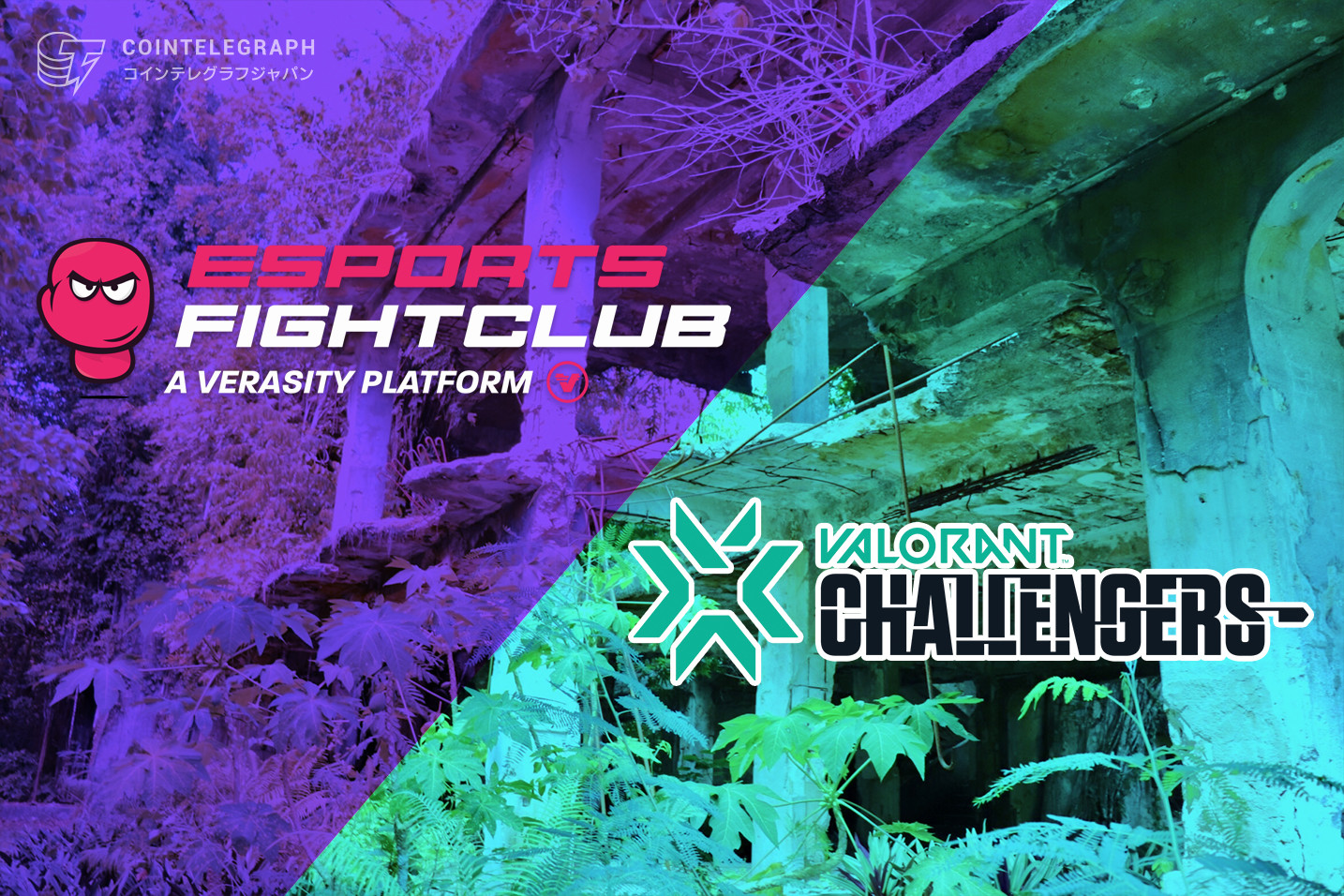 Verasityの「Eスポーツファイトクラブ」が東南アジアで開催されるRiot Gameの2021 VALORANTチャンピオンツアーと提携、最高のゲーミングエクスペリエンスを提供