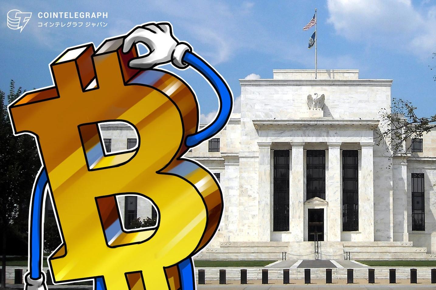 FRBが追加利下げ 仮想通貨ビットコインの反応は限定的