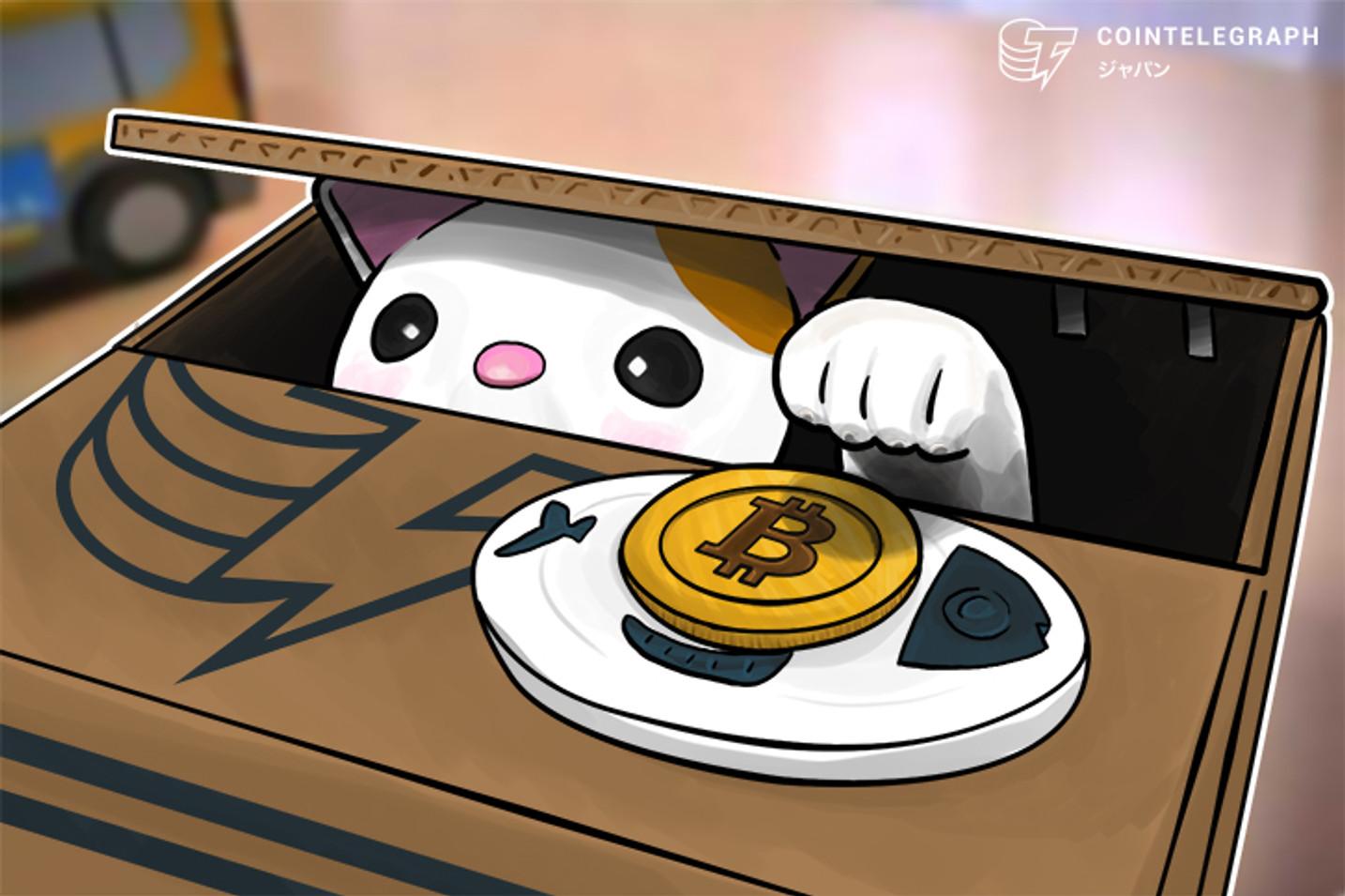 スマホゲーム開発のgumi、仮想通貨事業に参入、30億円規模のファンド設立
