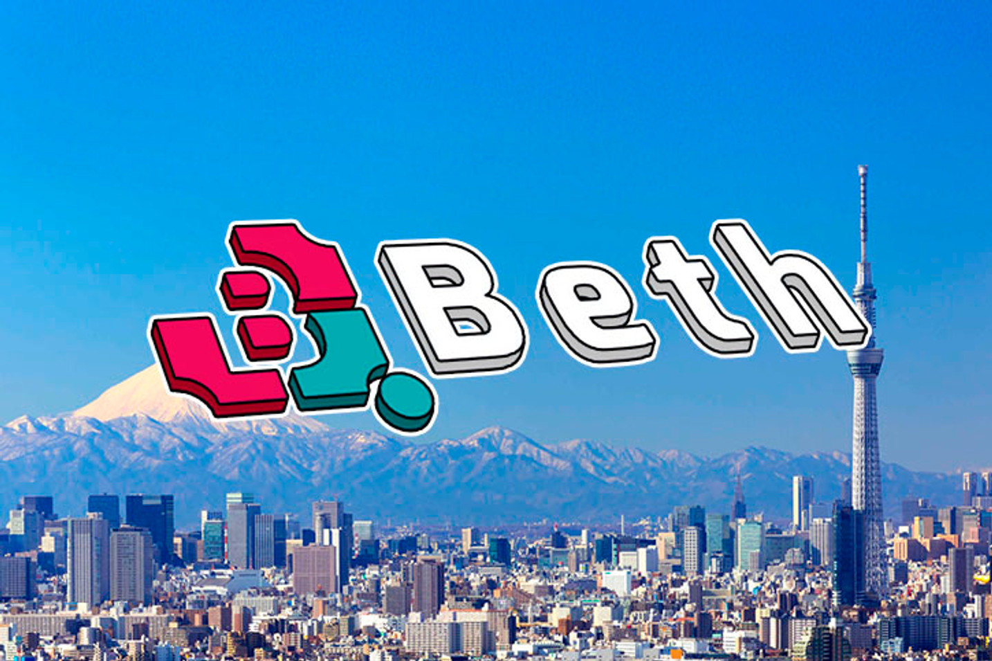Beth Combines Ethereum Technology and Deep Learning to Create a New Gen Close-End Fund
