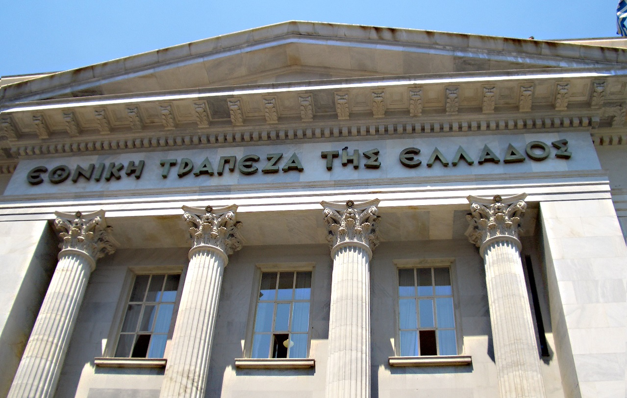 Bitcoin Statement Populated by the Bank of Greece