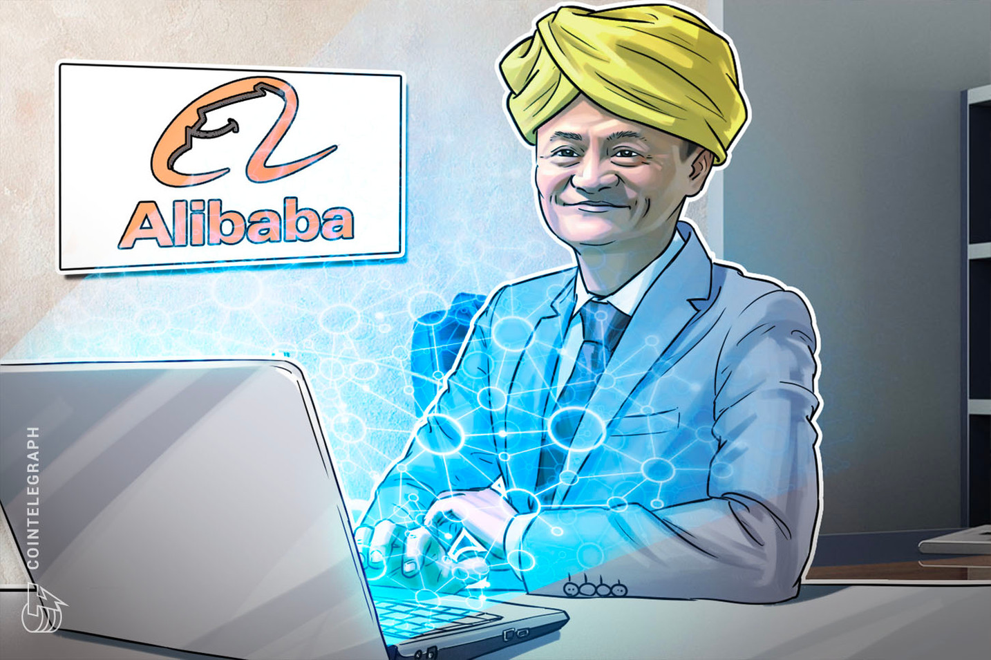 Alibaba Files Patent for Blockchain System That Allows 'Administrative Intervention'
