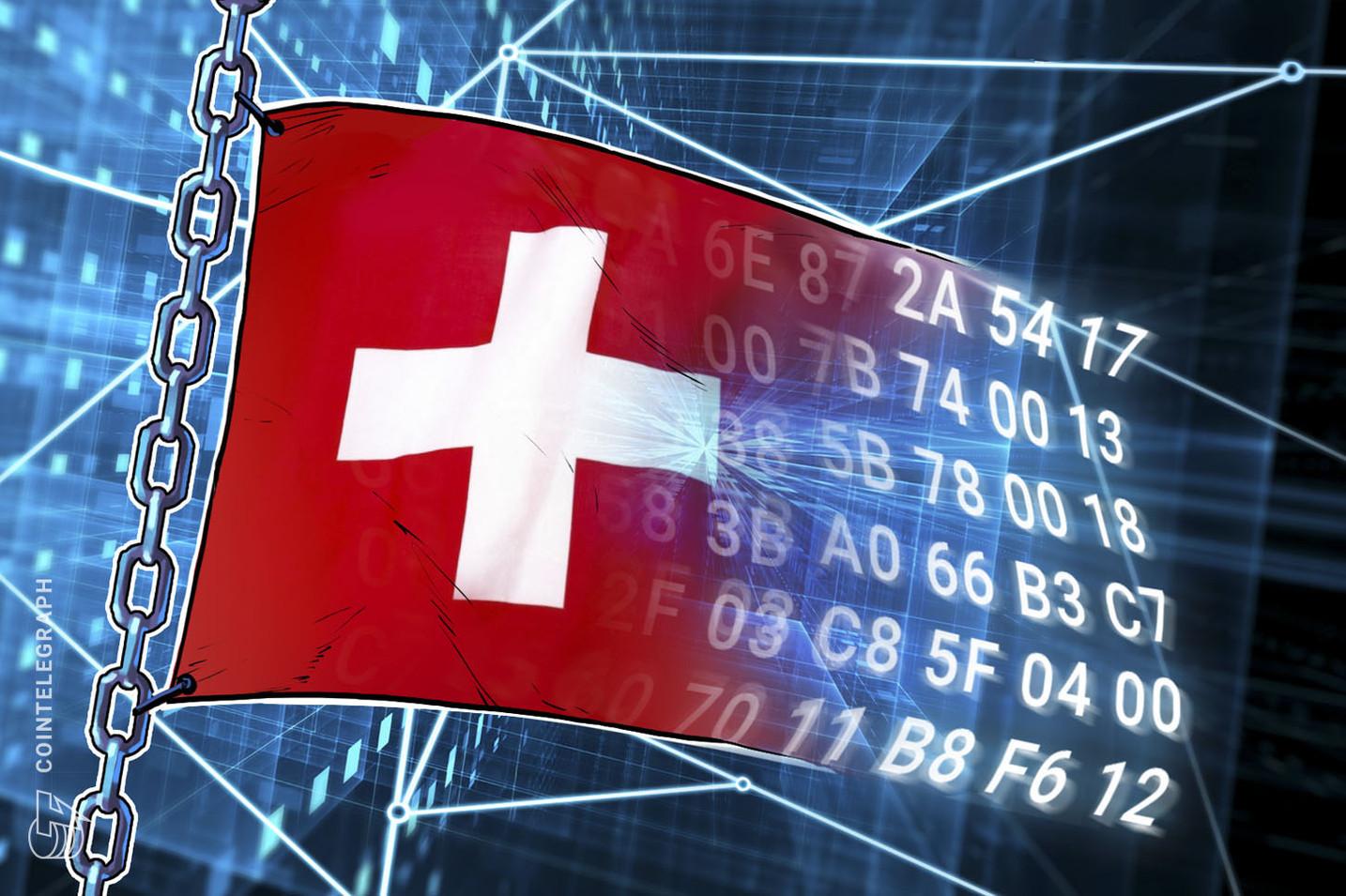 スイス「クリプトバレー」で新たなブロックチェーン・インキュベーター、年60社の支援目指す