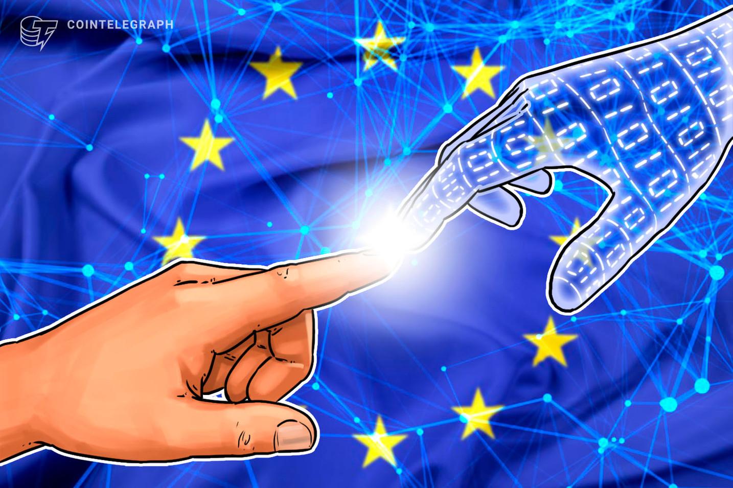EU傘下の欧州投資基金、AIとブロックチェーン開発に4億ユーロの投資イニシアティブ【ニュース】