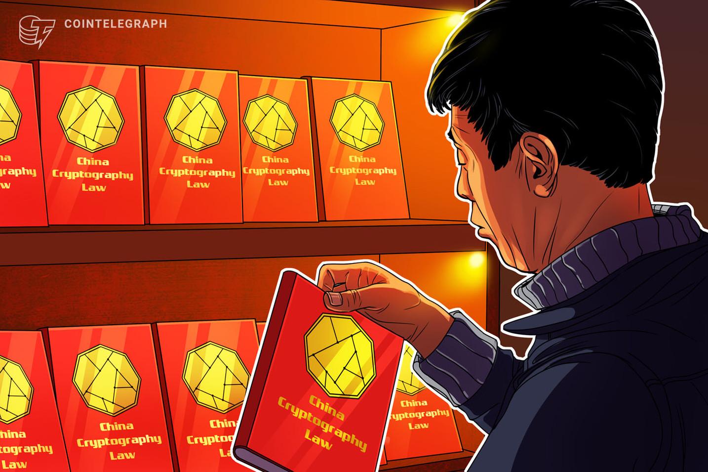 China se prepara para su CBDC con la Ley de Criptografía sobre Estándares de Cifrado