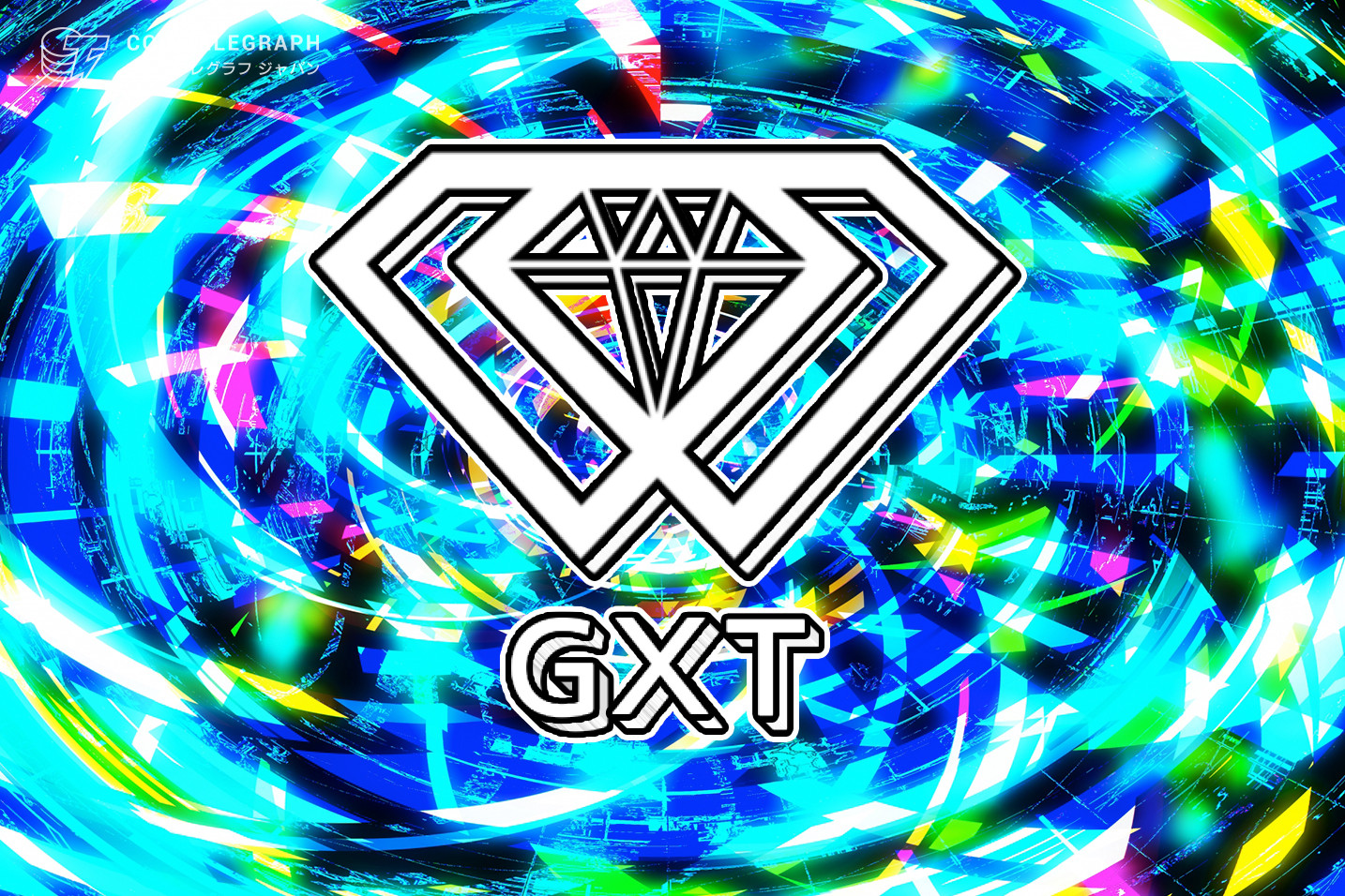 GXTのダイヤモンド保証書NFTがサービスオープン