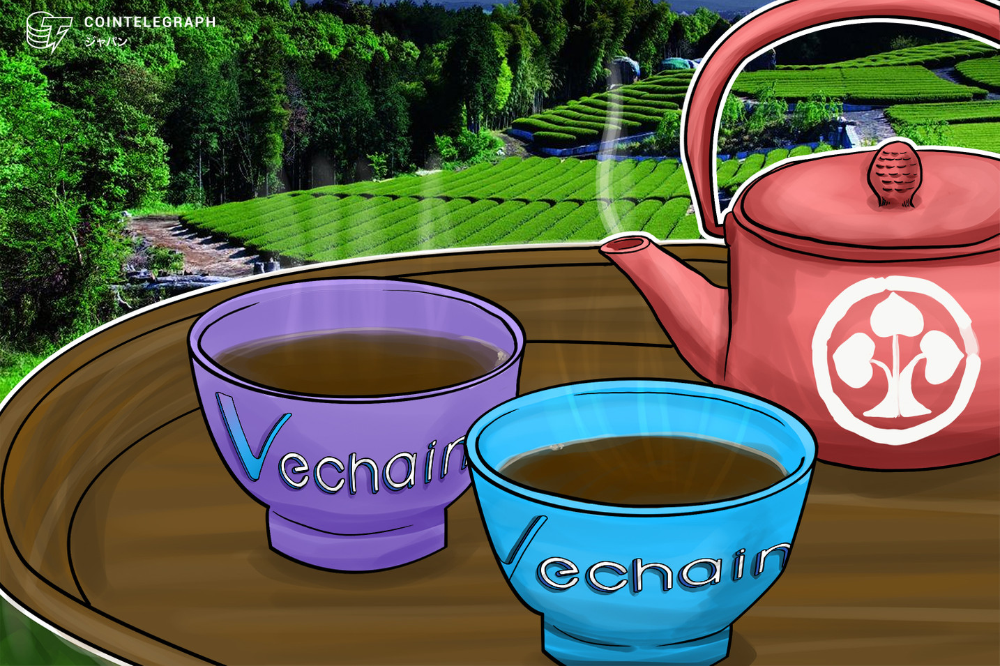 VeChain ブロックチェーンとICチップで日本茶の生産地を証明