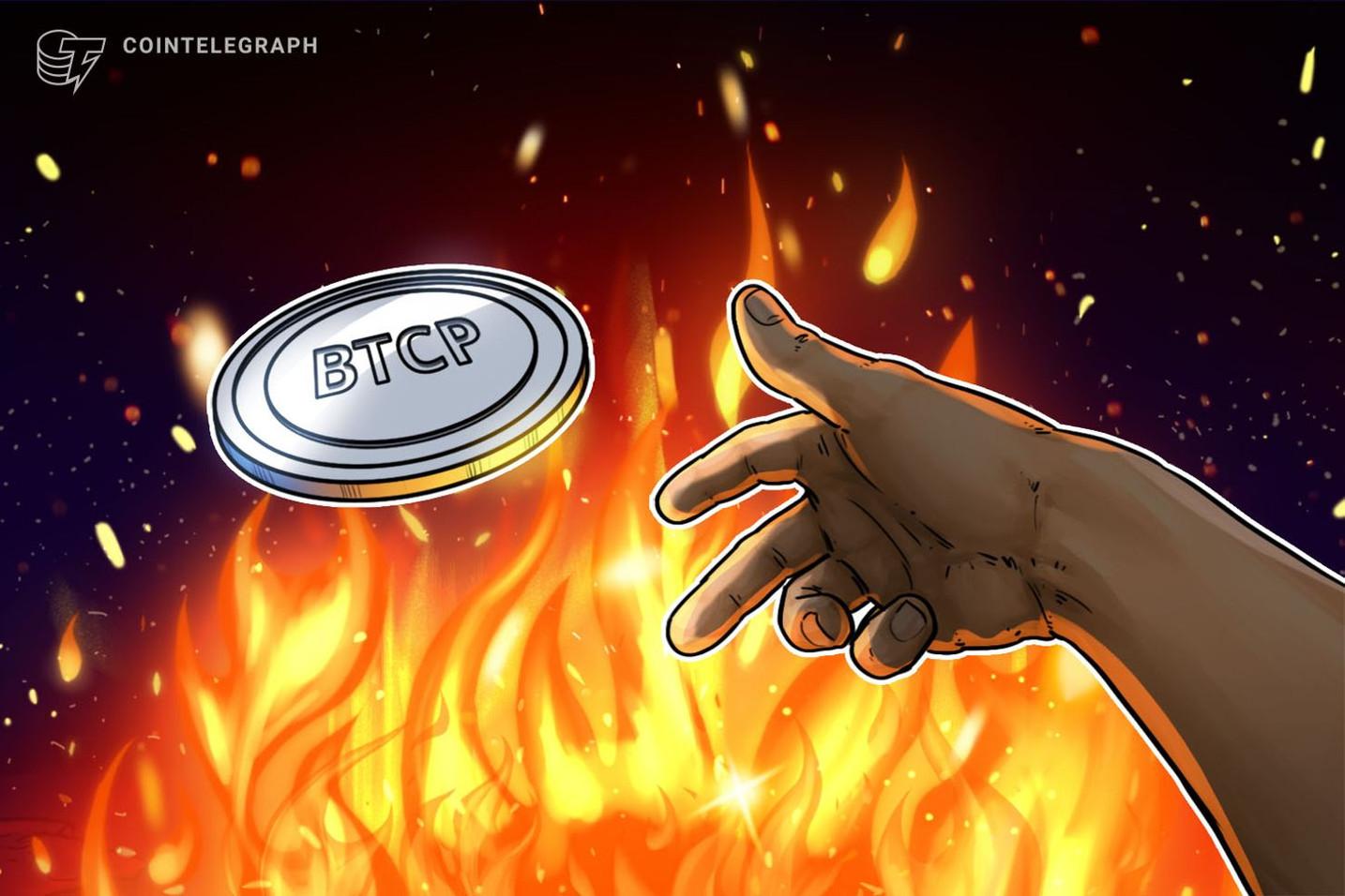 仮想通貨ビットコイン・プライベート HitBTCに上場廃止されるまでの経緯を公開 上場手数料も暴露