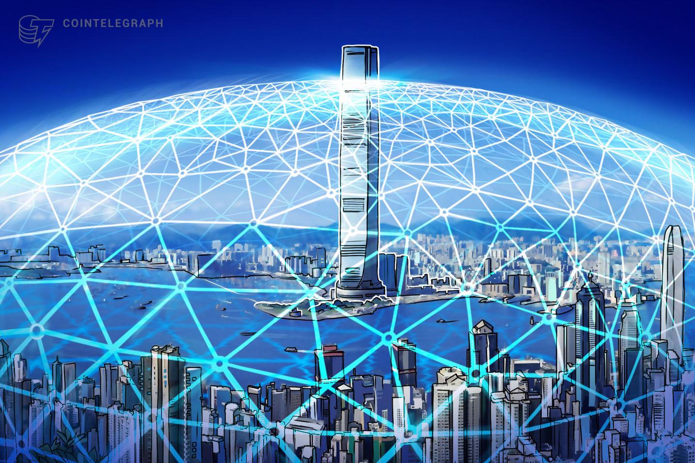 Hong Kong Continues Taking Regulatory Action, Hopes to Become International Blockchain Hub