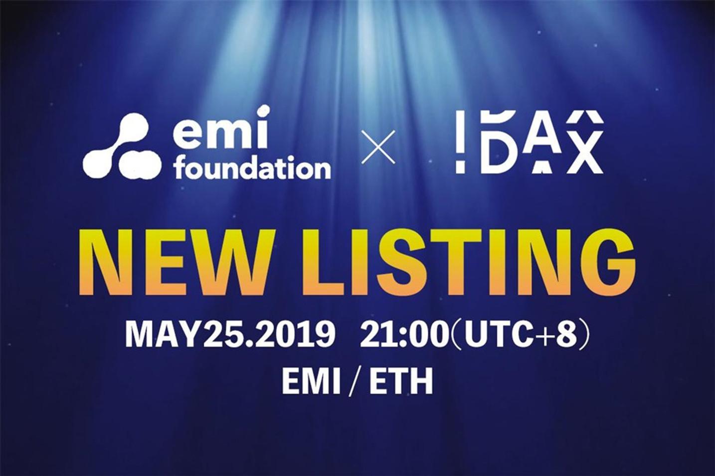 仮想通貨取引所IDAXでIEOを実施したブロックチェーン×医療情報プラットフォーム「EMI」が即完売|上場は5月25日を予定