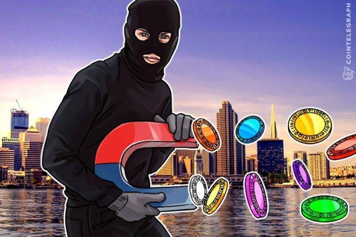 オーストラリア、昨年の仮想通貨の詐欺被害額 約210万ドル