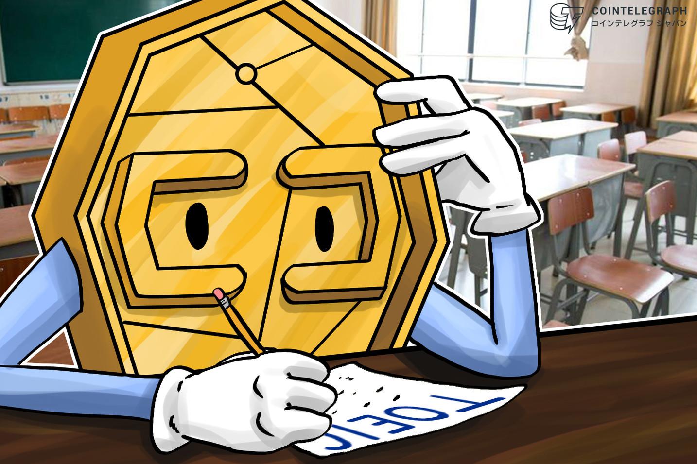 TOEIC勉強して仮想通貨ゲット 韓国のAI教育スタートアップがサービス開始