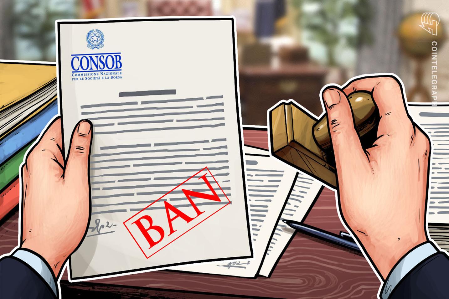 イタリア金融規制当局、仮想通貨関連プロジェクトに停止命令