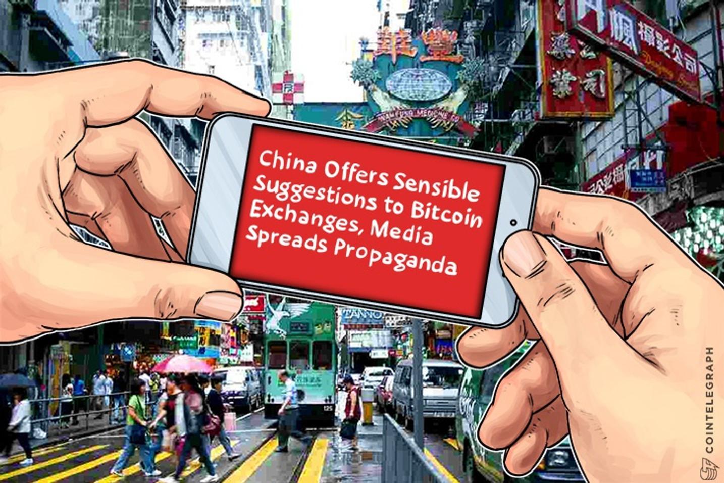 "Media Spread Wrong ""China Bans Bitcoin"" Narrative, Causing Bitcoin Price Slump"