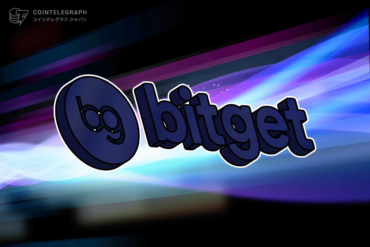 Bitgetが契約取引コンペを開催 120万ドルとAirpodsをシェア
