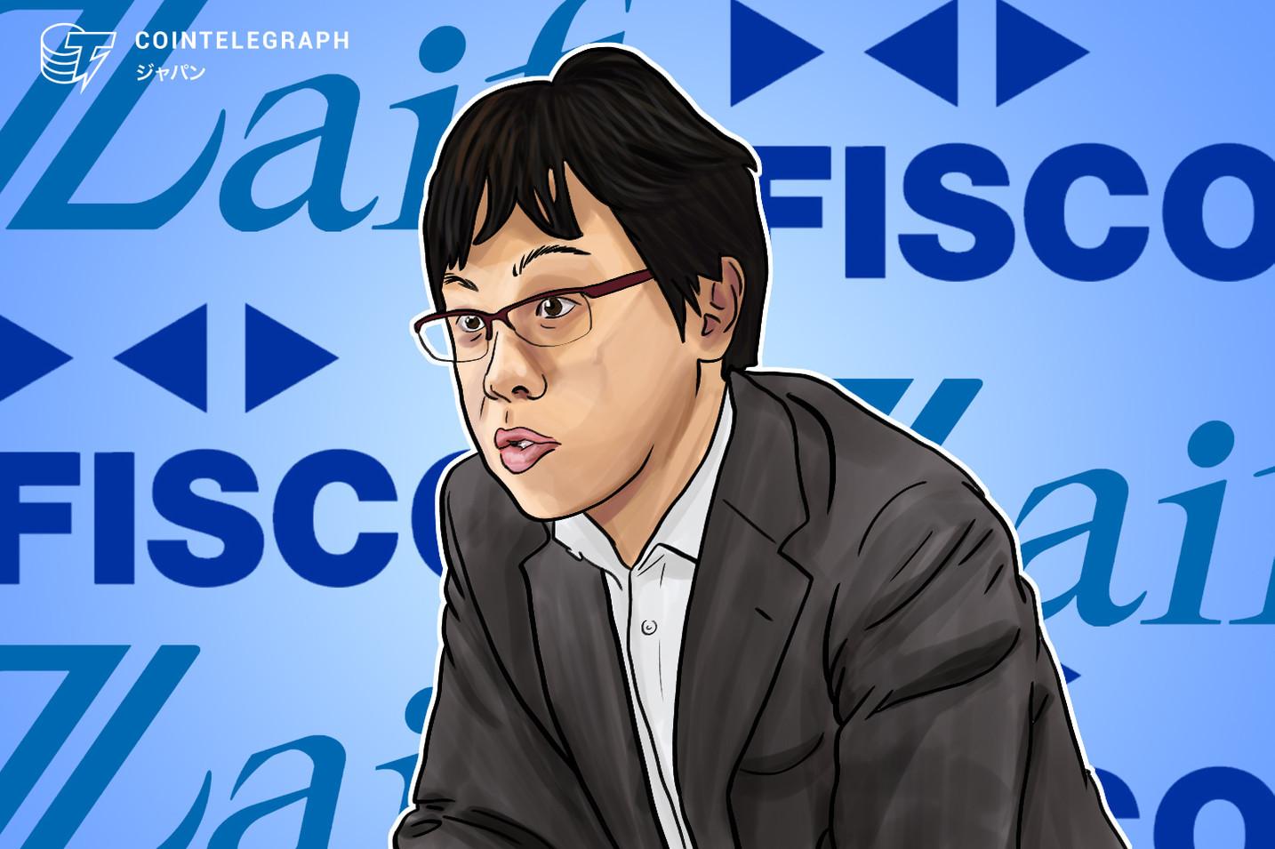 12月17日 ネム(XEM)テクニカル分析【Zaifフィスコ仮想通貨ニュース】