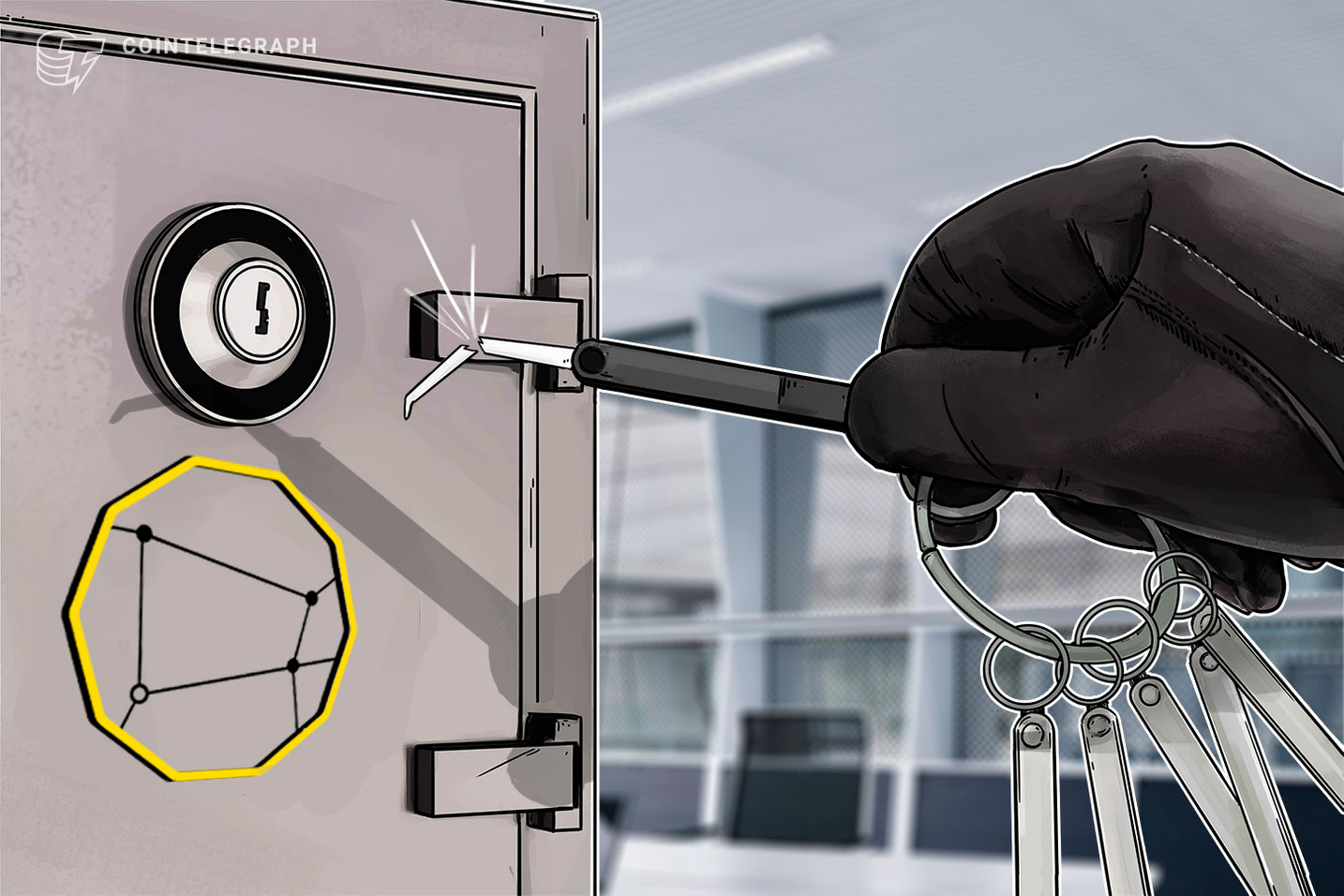 Global Security Firm G4S Announces High-Security 'Vault Storage' for Holding Crypto
