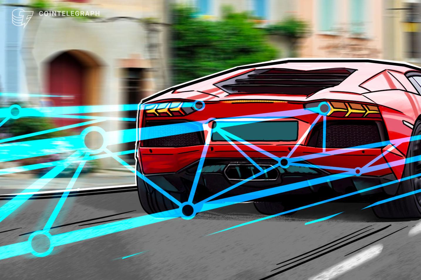 ランボルギーニ、ブロックチェーン基盤のデジタルスタンプ集を発表