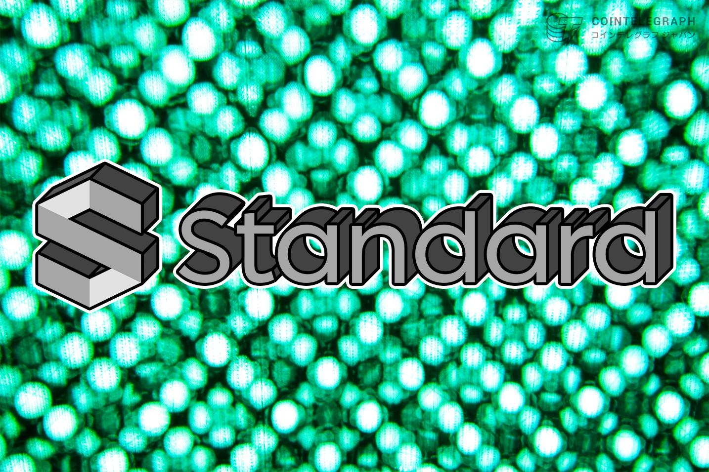 Standard Community Collective:今、ビルドに必要なものとは?