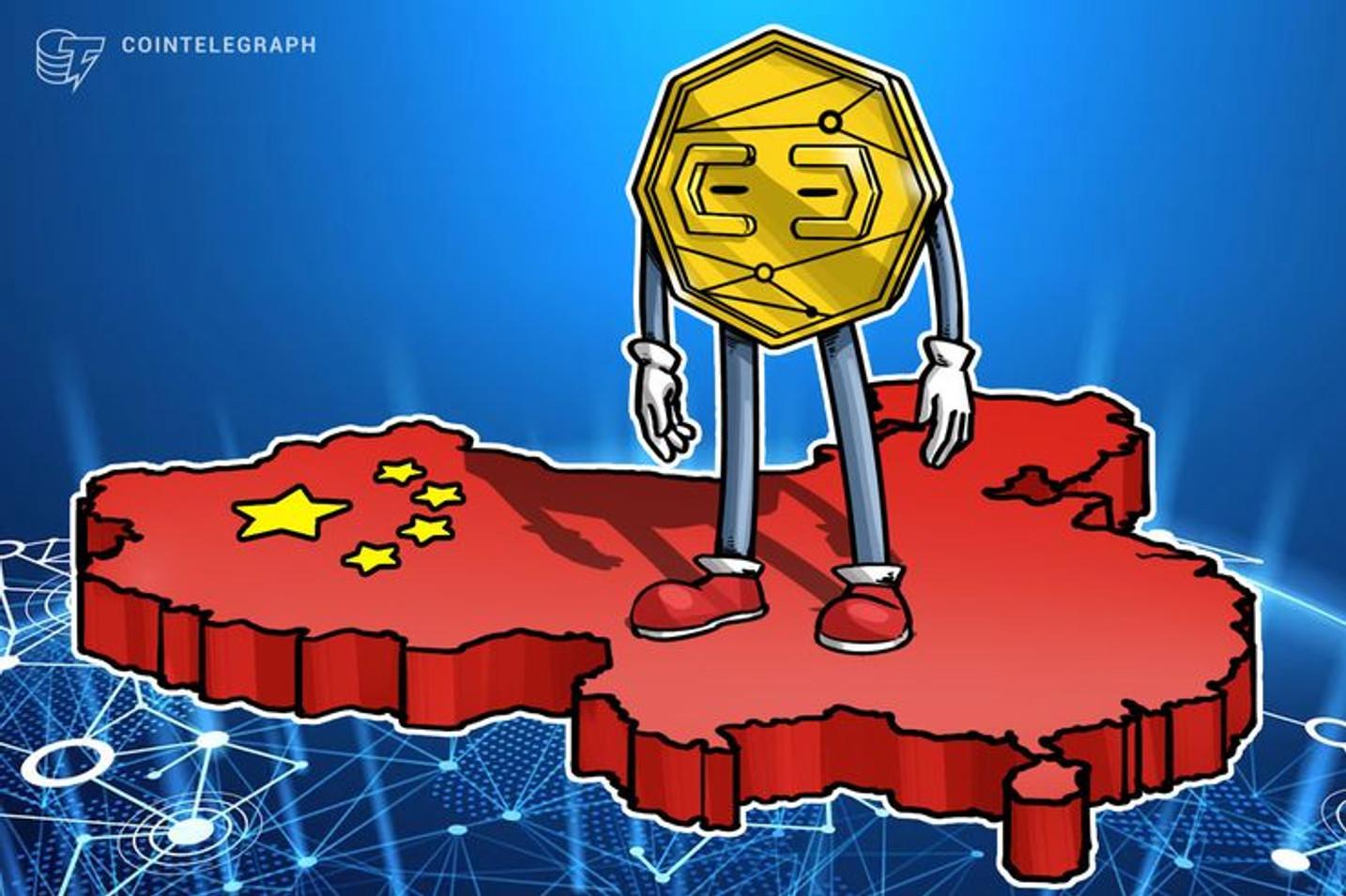 中国の雄安新区、ブロックチェーン促進でコンセンシスと覚書締結