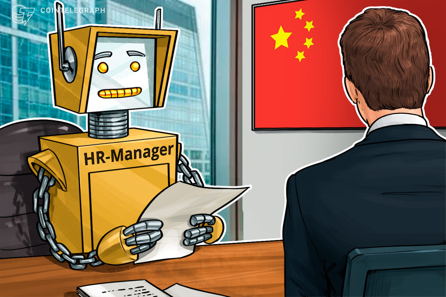 China's Central Bank Seeks Digital Currency Specialists