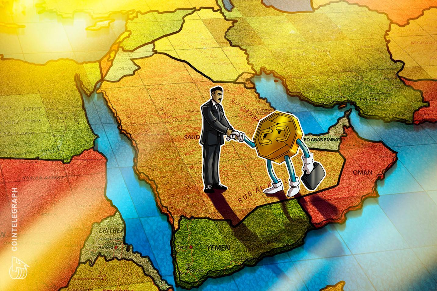 Centralne banke UAE i Saudijske Arabije razvijaju zajedničku kriptovalutu za međubankarske transakcije