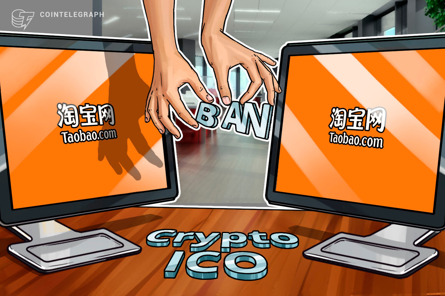 Alibaba's Taobao Expands Crypto Regulations By Banning ICOs And Associated Services