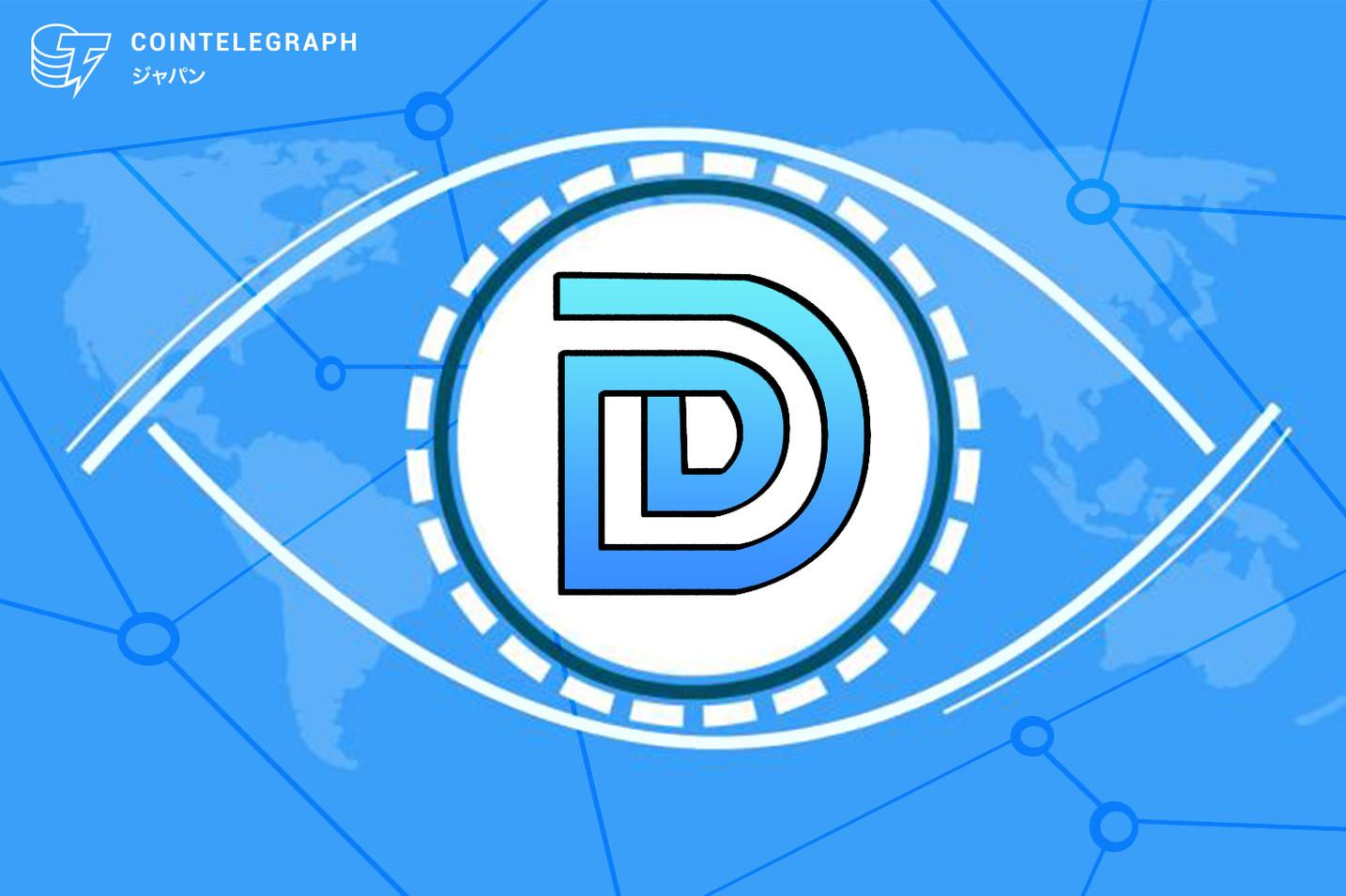 世界で5億ユーザーを擁するDADアドチェーンが、なぜデジタル広告業界を再構築し得るのか