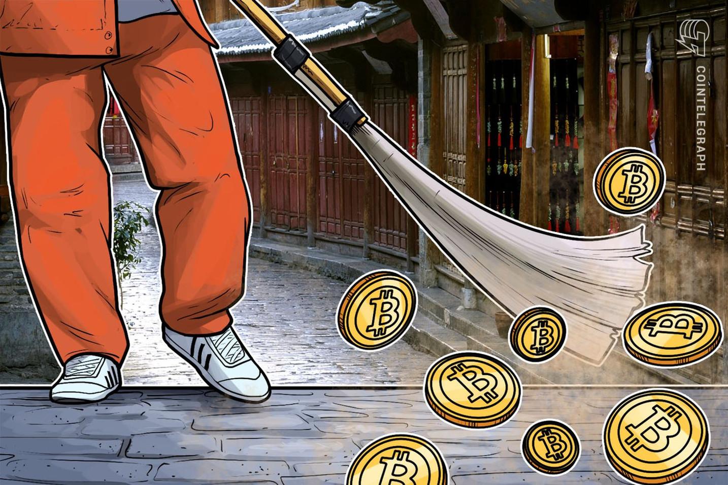 """「中国が仮想通貨マイニング禁止検討」報道 悲観しないで良い理由は?""""FUD""""との見方も"""