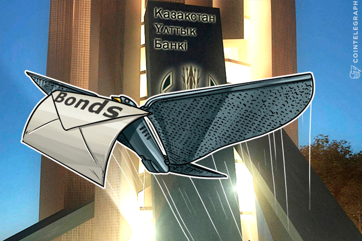Kazakhstan Central Bank To Sell Blockchain-Based Bonds