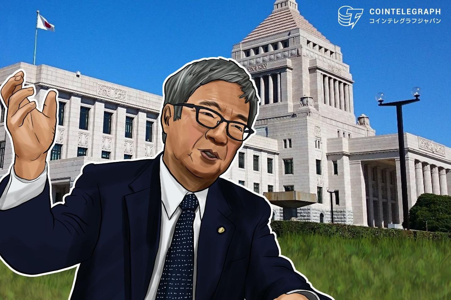 藤巻議員、仮想通貨税制改正の嘆願書を国会に提出