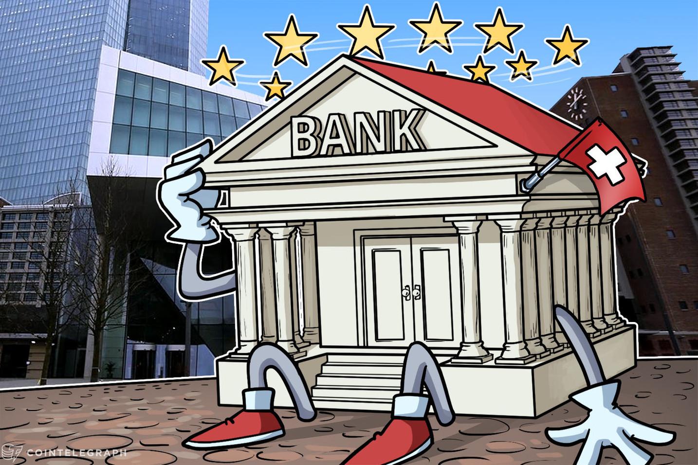 تقرير جديد صادرٌ عن مؤسسة موديز: الصناعة المصرفية السويسرية ستكون الأكثر تأثرًا بتقنية بلوكتشين