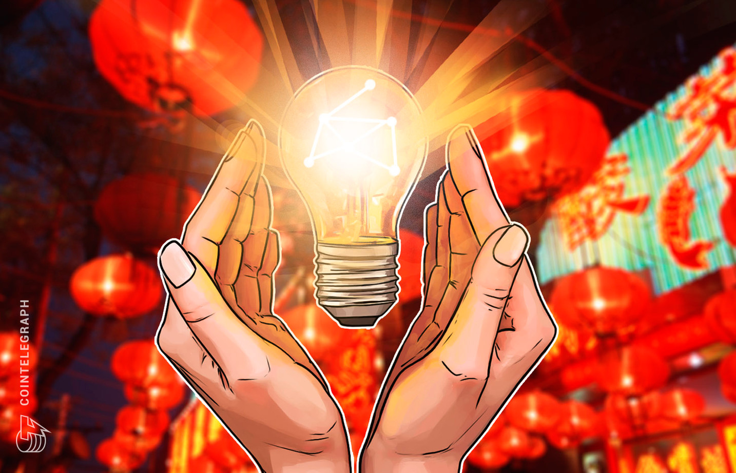Chinese Research Institute Report Finds Blockchain Can Enhance Financial Services