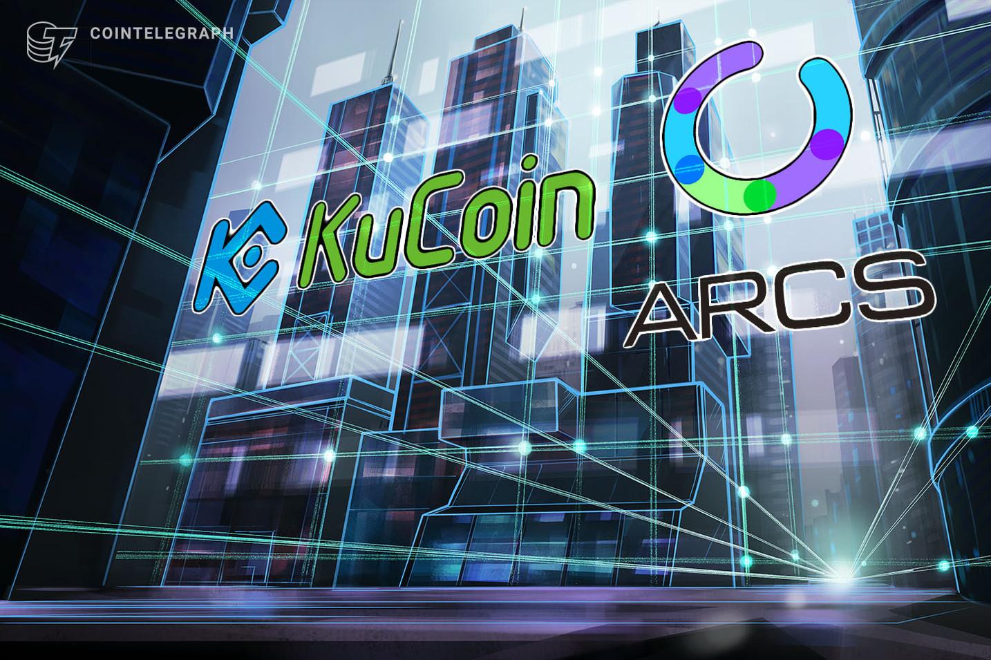 Kucoin共同創業者「テクノロジーを重要視」、日本発ブロックチェーンプロジェクトAIreと連動するトークン、ARCSが上場発表
