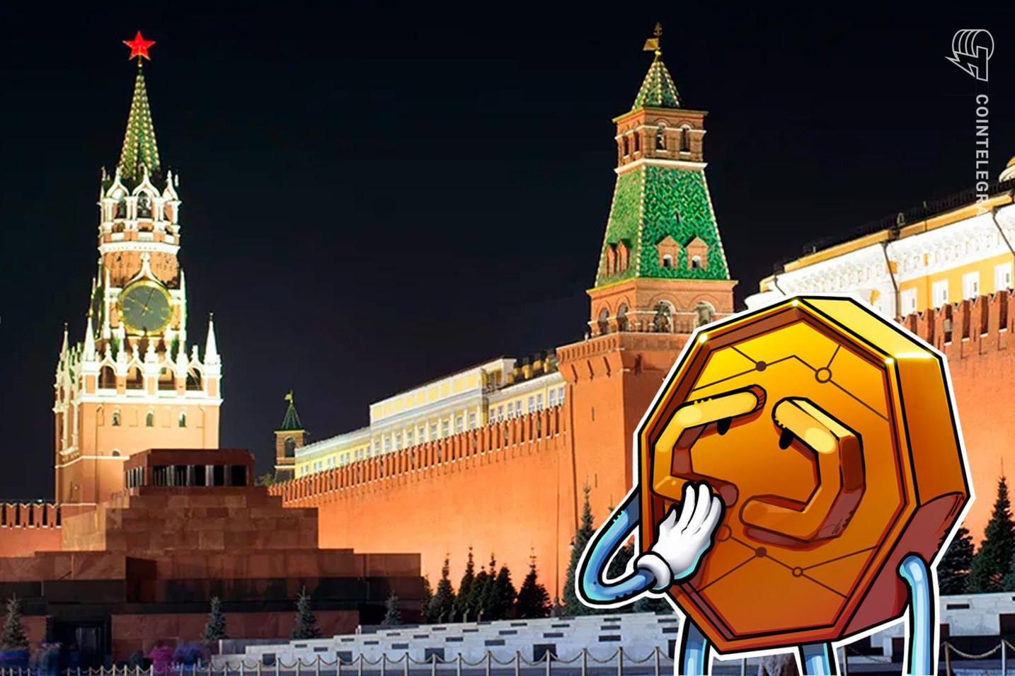 ロシア中央銀行総裁「デジタル通貨を発行する必要性はない」 利点が明白ではないため