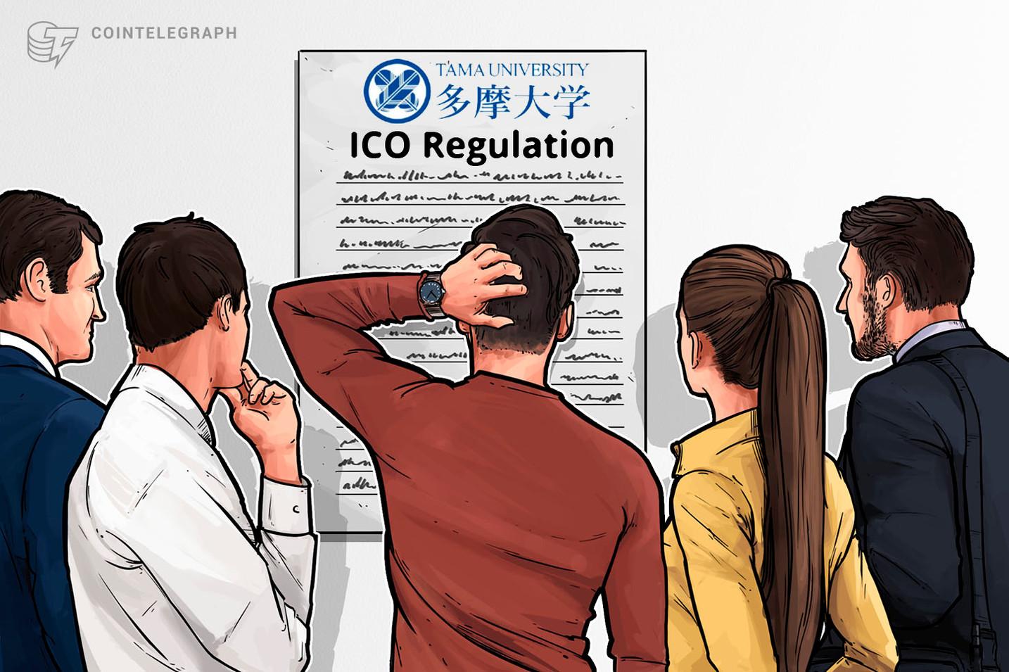 Japanische Forschungsgruppe entwirft Richtlinien zur ICO-Regulierung