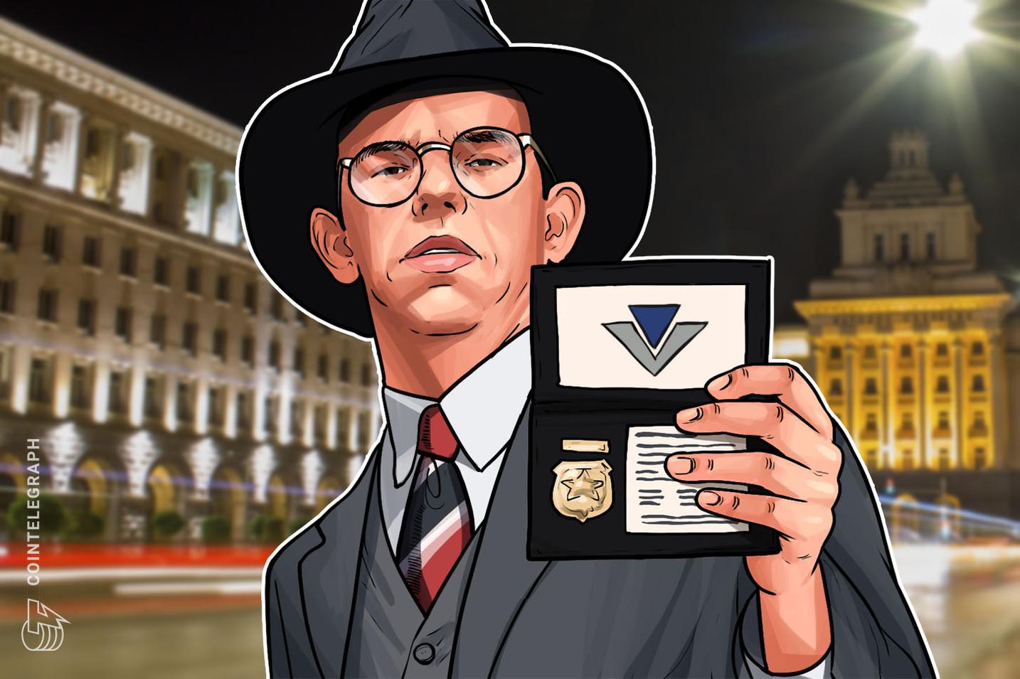 Bugarska agencija za prihode najavila je inspekciju kripto berzi