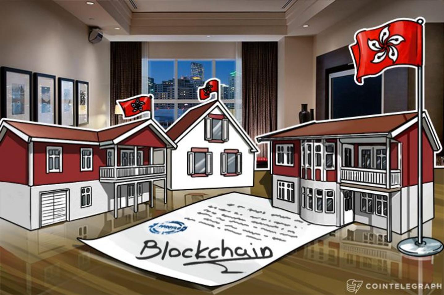 香港政府がブロックチェーンを利用した不動産ソリューションに着目