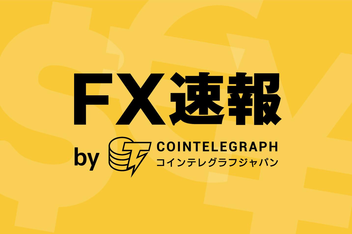 【ポンド円FX予想】12日に総選挙を控え様子見の展開