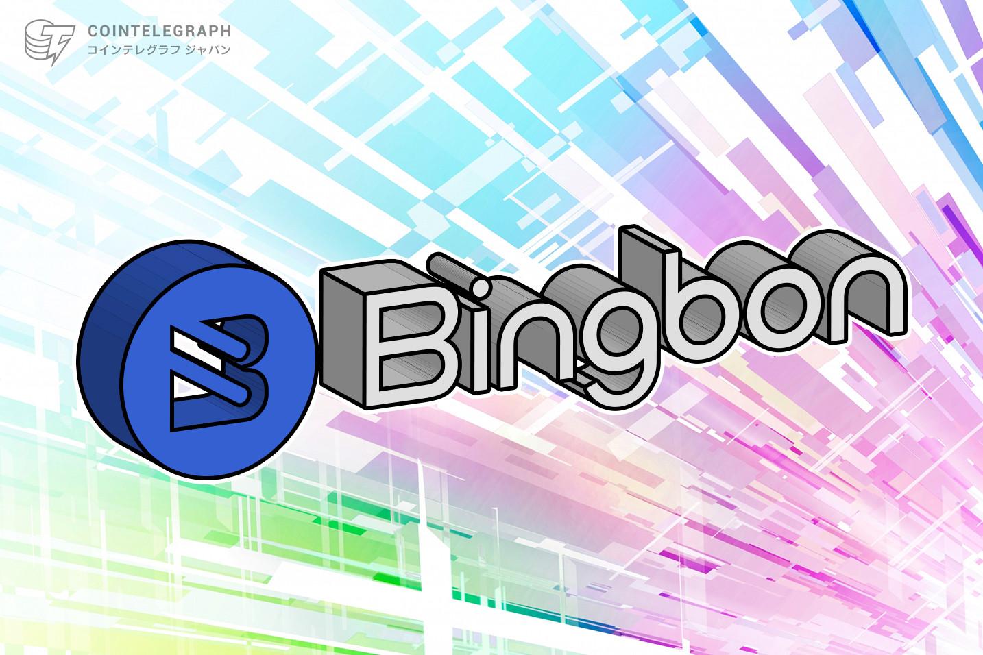 Bingbonソーシャルプラットフォームー製品更新、コピー注文強化、初心者向けからプロ向けへの邁進