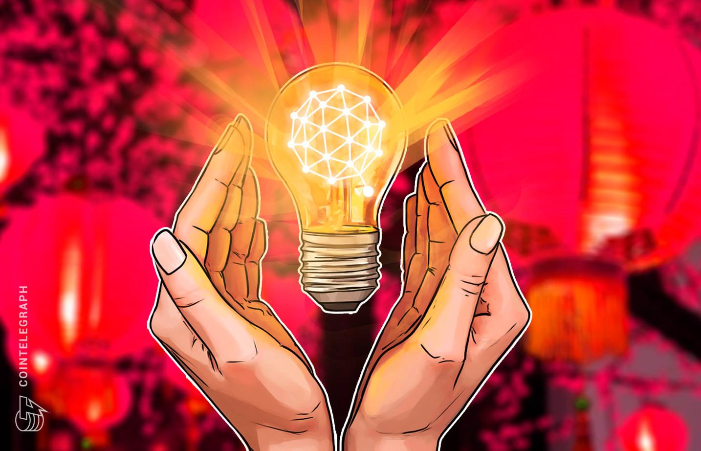 Un ente governativo cinese sta considerando l'uso della tecnologia Blockchain per ottimizzare la sua infrastruttura
