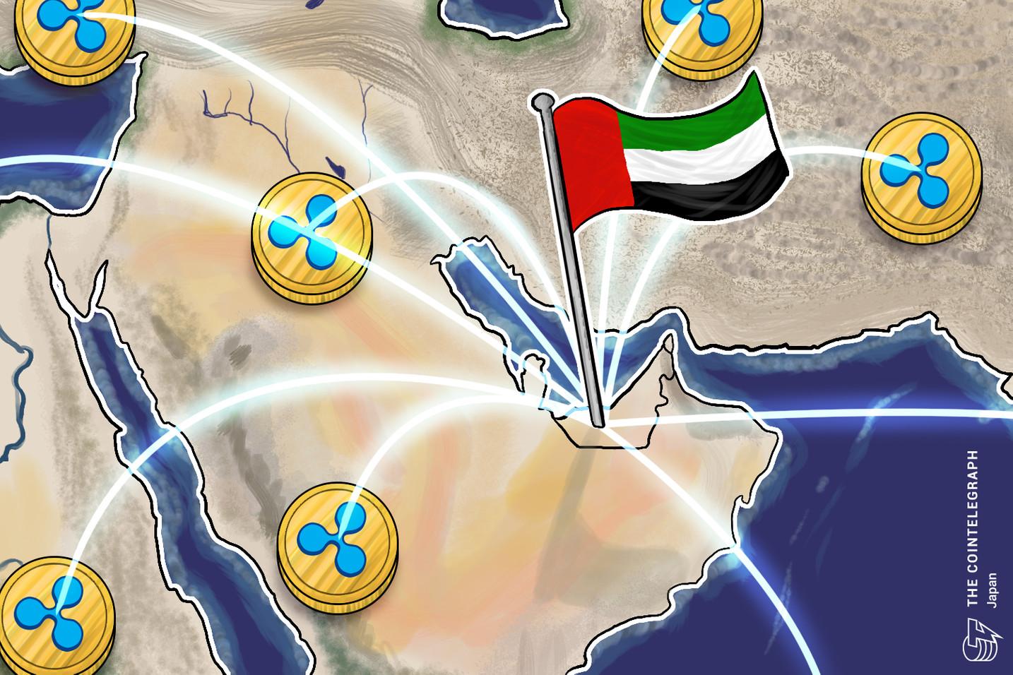 リップルが中東最大級の送金サービス大手UAEエクスチェンジと提携