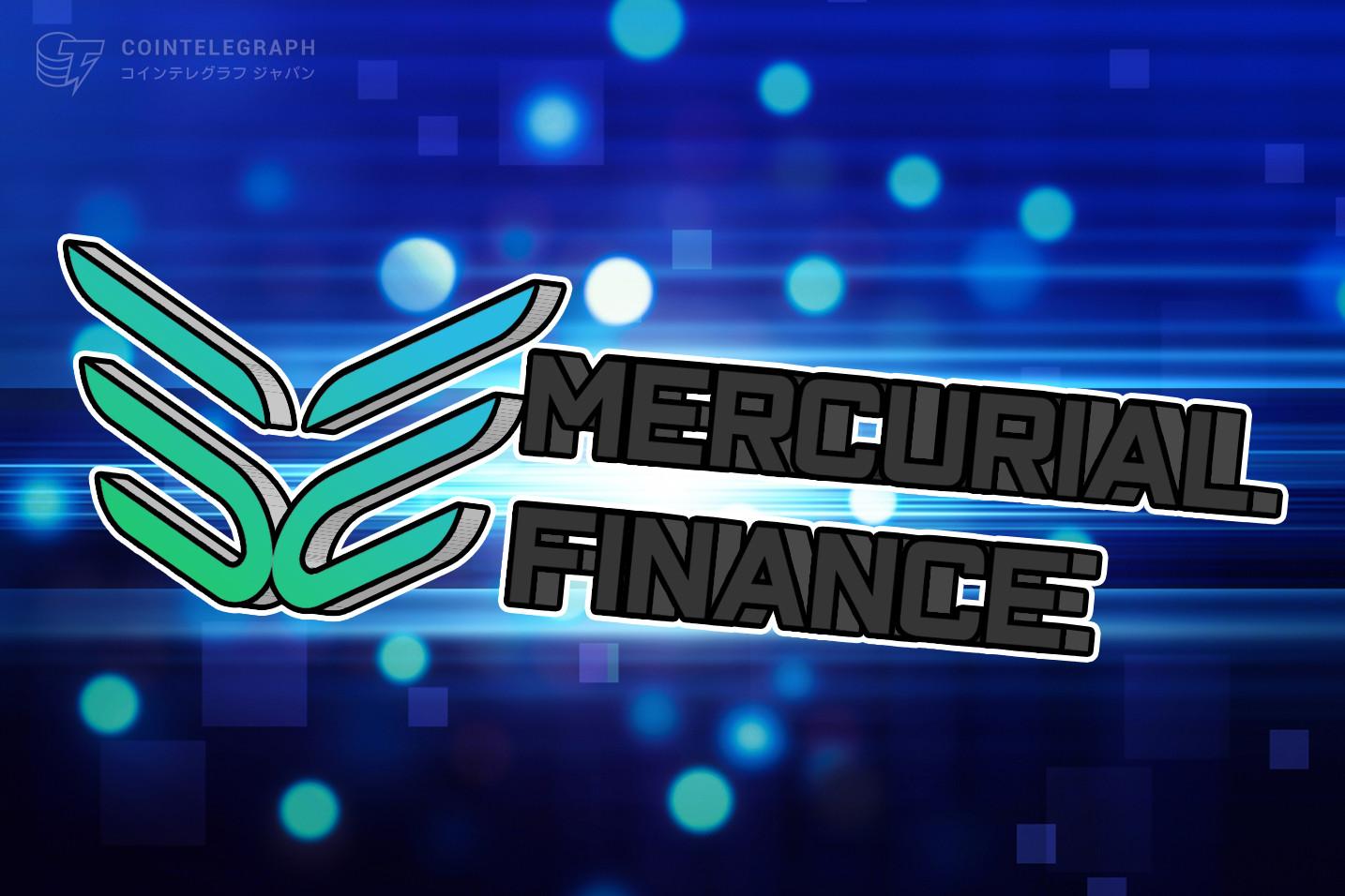 MERCURIAL FINANCEがFTXで登場!SRMとOXYに続きMERの話題が沸騰