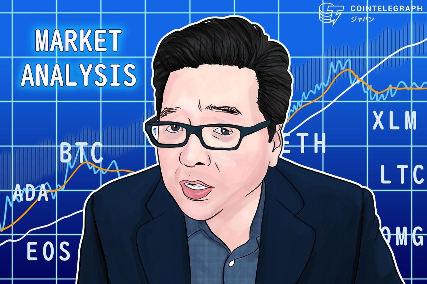 「イーサリアムはまもなく復活する」仮想通貨アナリストのトム・リー氏が予測