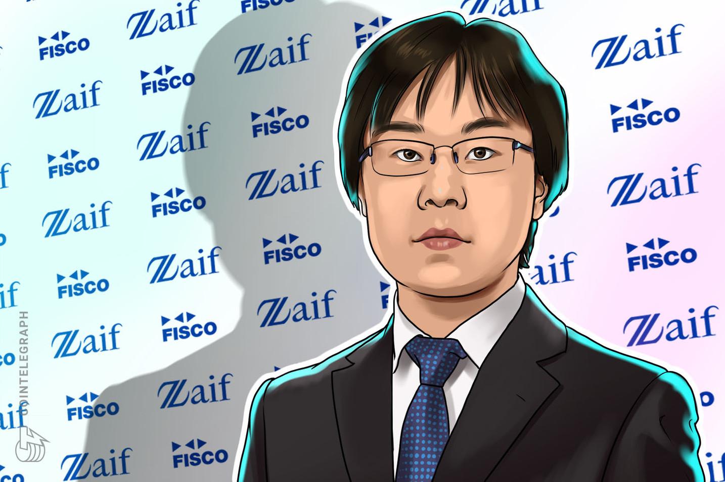 12月25日 ネム(XEM)テクニカル分析【Zaifフィスコ仮想通貨ニュース】