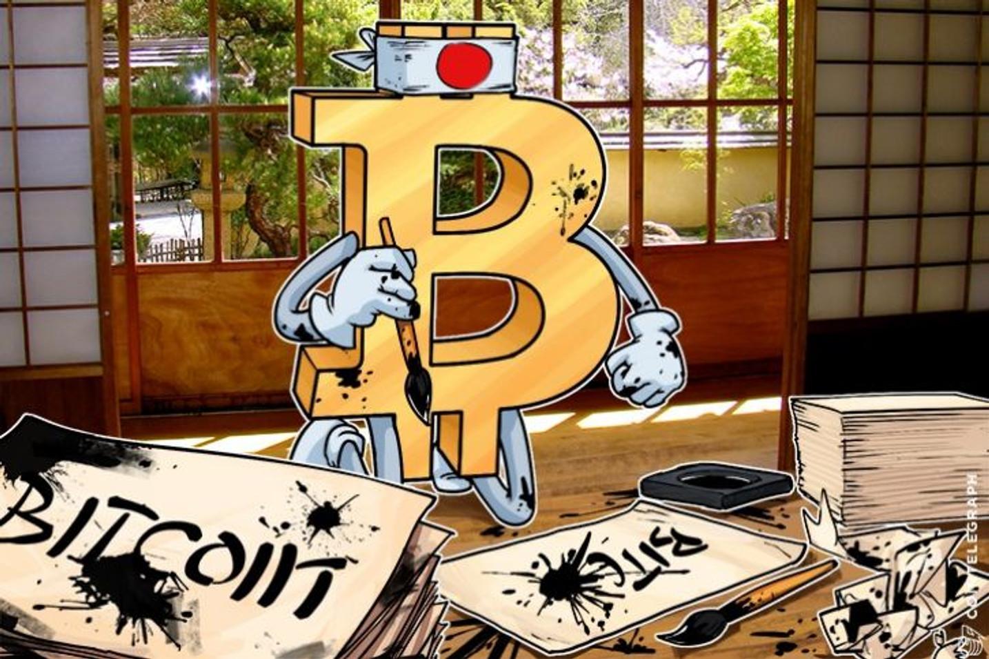 ビットコインに優しい政府と、粗末なインフラ―日本の奇妙なビットコイン事情